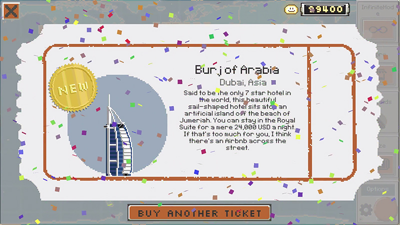 Screenshot of a Prize Ticket